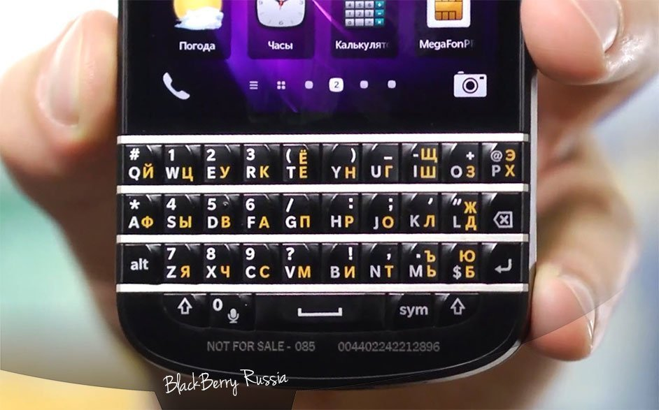 Регион поставки BlackBerry Q10 Nordics