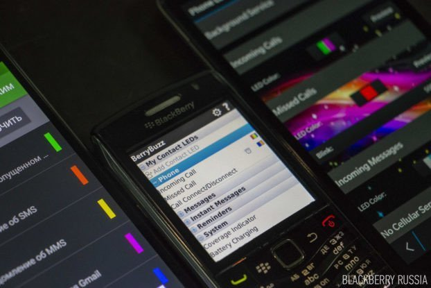 Настройка LED для BlackBerry OS 7